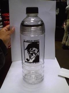 Dept. of Coroner Sherlock Water Bottle